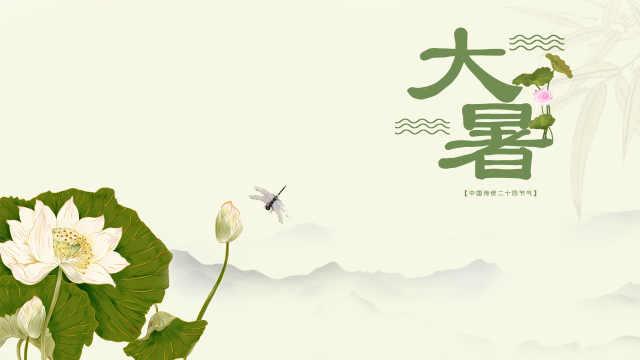 桂林大暑节气特点