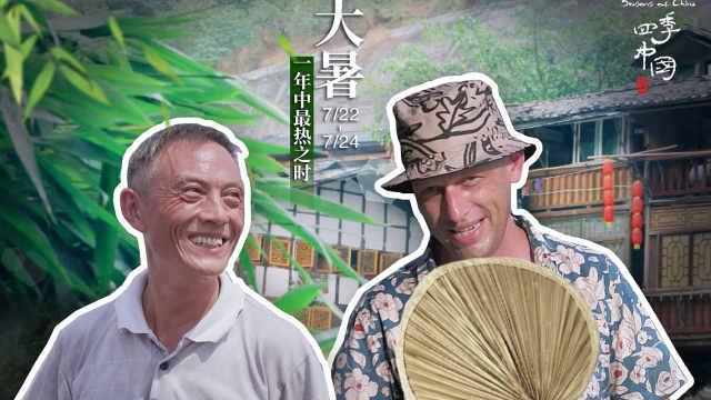 大暑时节,江森海在重庆当棒棒军