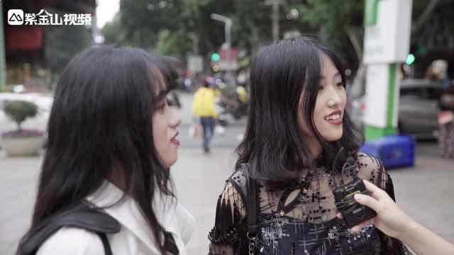 街访:南京十二时辰吃什么?