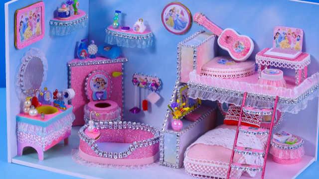 DIY小公主的粉色卡通卧室