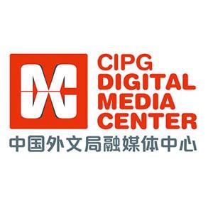 中国外文局融媒体