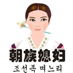 朝族媳妇辣白菜