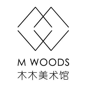 木木美术馆