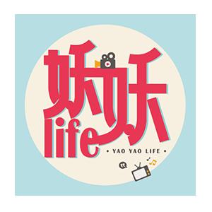 妖妖life