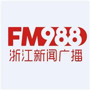 浙江新闻广播