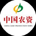 中国农资传媒FM