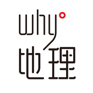 why地理