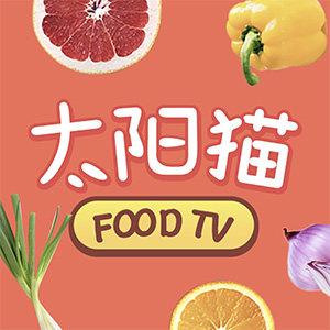 太阳猫美食TV